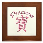 Precious (Chinese) Framed Tile
