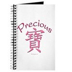 Precious (Chinese) Journal