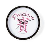 Precious (Chinese) Wall Clock