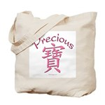 Precious (Chinese) Tote Bag