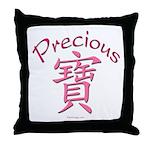 Precious (Chinese) Throw Pillow