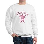 Precious (Chinese) Sweatshirt