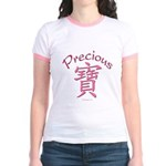 Precious (Chinese) Jr. Ringer T-Shirt