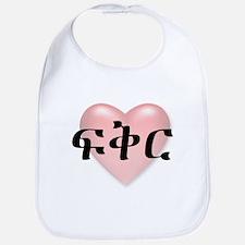 LOVE in Amharic Bib