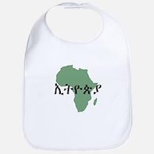 ETHIOPIA in Amharic Bib