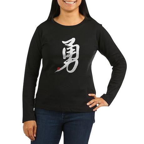 Braveness Women's Long Sleeve Dark T-Shirt