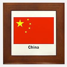 China Chinese Flag Framed Tile