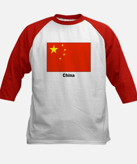 China Chinese Flag (Front) Kids Baseball Jersey