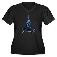 I Love Anime Women's Plus Size V-Neck Dark T-Shirt