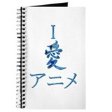 Anime japanese writing Journals & Spiral Notebooks