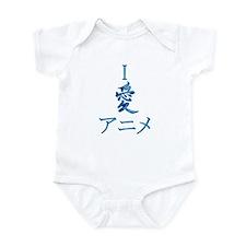 I Love Anime Infant Bodysuit
