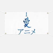 I Love Anime Banner