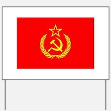 New USSR Flag Yard Sign