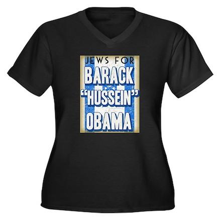 Jews For Barack Obama Women's Plus Size V-Neck Dar