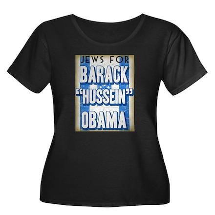Jews For Barack Obama T