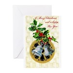 Bells and Holly Greeting Cards (Pk of 10)
