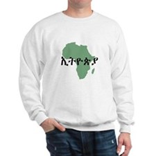 ETHIOPIA in Amharic Sweatshirt