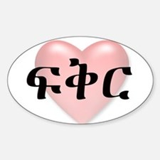 LOVE in Amharic Oval Decal