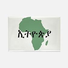 ETHIOPIA in Amharic Rectangle Magnet