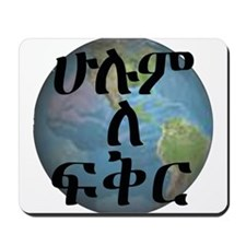 ALL FOR LOVE in Amharic Mousepad