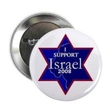 "I Support ISRAEL 2008 2.25"" Button"