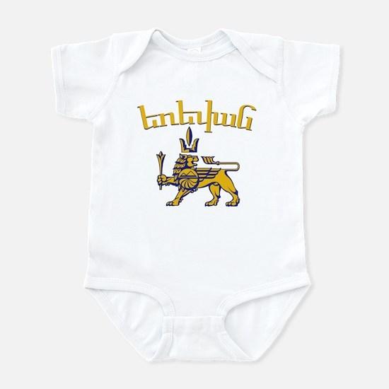 Yerevan Infant Bodysuit