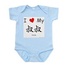 I Love My Shu Shu (Uncle) Infant Creeper