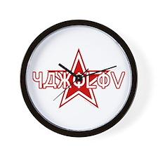 Aviation - Yakolov Red Star Wall Clock
