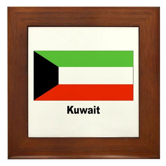 Kuwait Kuwaiti Flag Framed Tile By W2arts