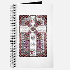 Twenty-third Psalm Journal