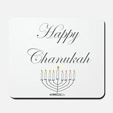 Happy Chanukah Menorah Mousepad