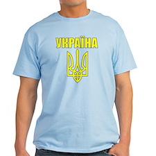 Ukraine Colors 2 T-Shirt