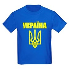 Ukraine Colors 2 T
