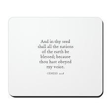 GENESIS  22:18 Mousepad