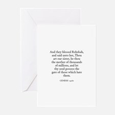 GENESIS  24:60 Greeting Cards (Pk of 10)