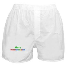Merry Christmahanukwanzakkah Boxer Shorts