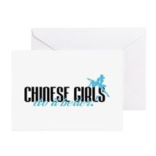 Chinese Do It Better! Greeting Cards (Pk of 10)