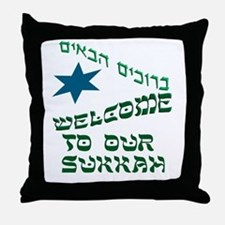 Sukkah Welcome Throw Pillow with Welcome in Hebrew