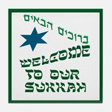Sukkah Welcome Tile Coaster with Hebrew Welcome