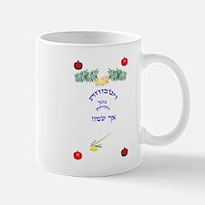 Sukkah Simcha Mug - V'samachta B'Chagecha