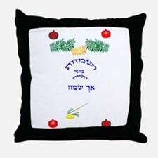 Sukkah Joy Throw Pillow