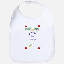 Sukkah Joy Bib, Jewish baby clothing
