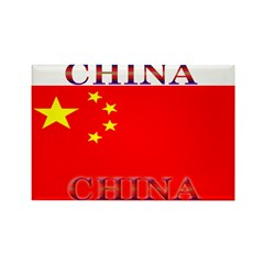 China Chinese Flag Rectangle Magnet