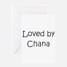 Cool Chana Greeting Card