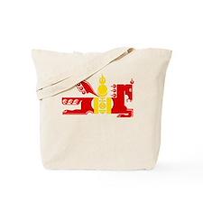 Mongol Horse Tote Bag