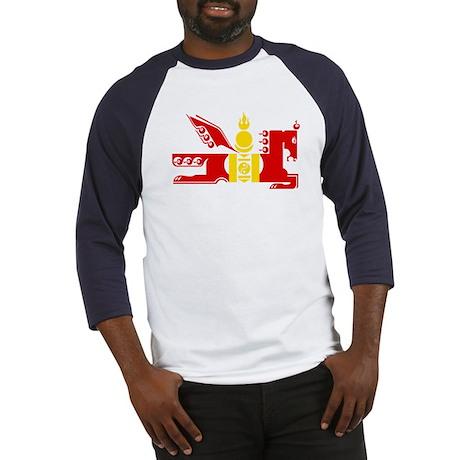 Mongol Horse Baseball Jersey