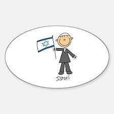 Israel Ethnic Oval Decal
