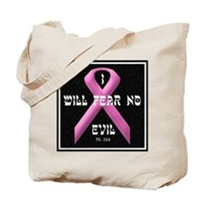 I WILL FEAR NO EVIL Tote Bag