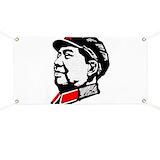 Chairman mao Banners