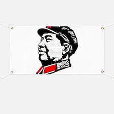 Chairman Mao Banner